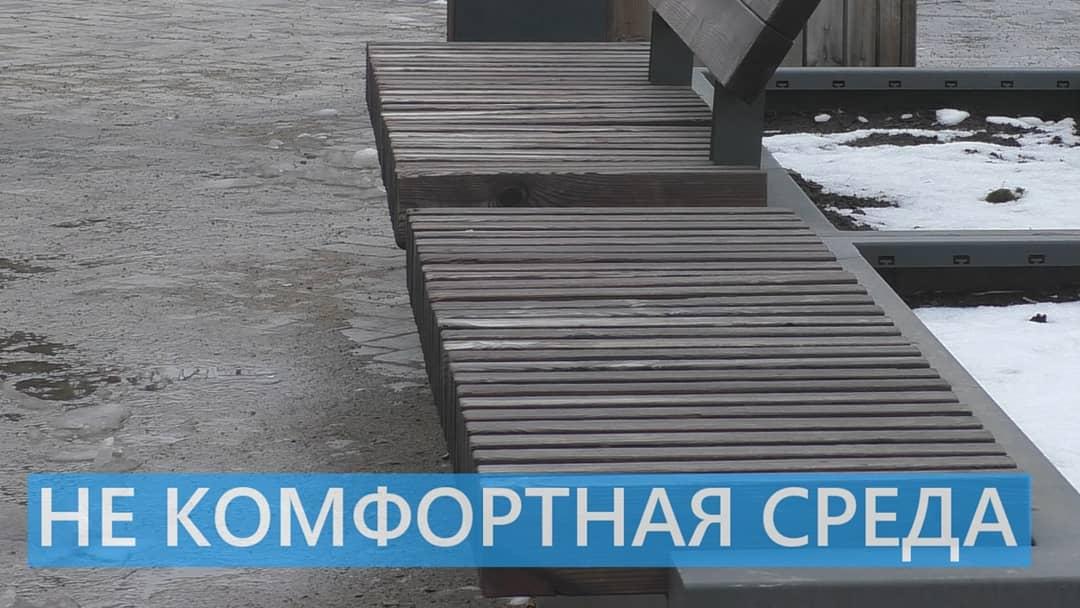 Состояние благоустроенных территорий в Иванове